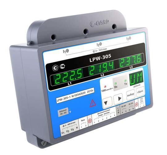 LPW-305 анализатор качества электроэнергии