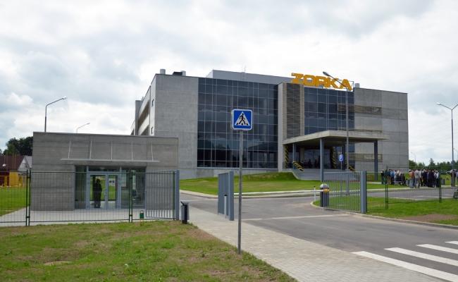 Завод ювелирных изделий ZORKA