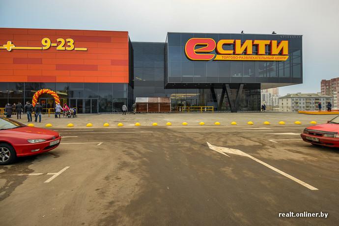ТРЦ ЕСИТИ и ЕВРООПТ по адресу ул. Гашкевича, 3