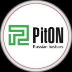 «ФердиналГрупп»является эксклюзивным представителем российского производителя шинопровода PitON