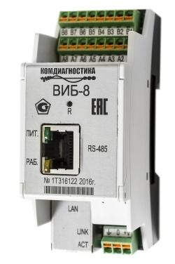 Прибор для измерения параметров вибрации многоканальный ВИБ-8.